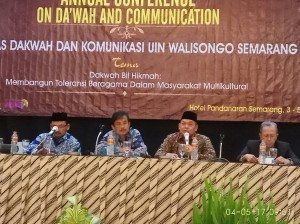 Annual Conference in Da'wah and Communication